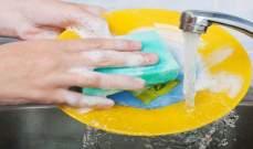 قولي وداعاً لغسيل الأطباق... تطوير طبق قابل للأكل!