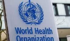 """""""الصحة العاليمة"""": نافذة إحتواء """"كورونا"""" في الشرق الأوسط تضيق"""