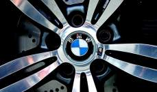 """مصنع """"بي إم دبليو"""" في أميركا ينتج 411620 سيارة خلال 2019"""