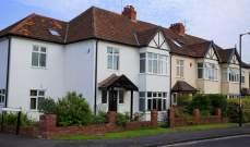 أسعار المنازل قد تنخفض 5% في المملكة المتحدة خلال 2021