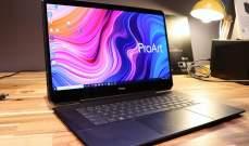 "ما هي مواصفات حاسوب ""ProArt StudioBook One""؟"
