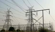 """Resurgent Power"" تستحوذ على 75% من محطة ""Jaiprakash Associates"" الهندية"