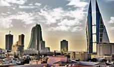 """""""صندوق النقد"""": لبذل جهود إضافية من اجل تحسين الأوضاع المالية والخارجية للبحرين"""