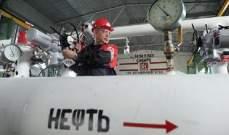 """روسيا تخفض انتاجها اليومي من النفط الى 290 ألف برميل في تموز التزاماً باتفاق """"أوبك"""""""