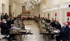 الرئيس عون: التهريب يضر لبنان ويكلّفه غالياً وحريصون على عدم تعريض سلامة الدول لأي خطر