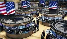 بورصة نيويورك تتراجع عن شطب ثلاث شركات صينية كبرى