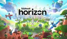 """5 معلومات يجب أن تعرفها عن شبكة """"Horizon"""" الجديدة لـ""""فيسبوك"""""""