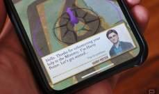 """لعبة """"هاريبوتر"""" تصل إلى 25 دولة جديدة"""