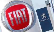 """اندماج """"بيجو"""" و""""فيات"""" لتكوين رابع أكبر منتج للسيارات بالعالم"""