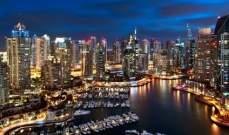 ارتفاع طفيف بمعدل التضخم في دبي إلى 0.5% في تشرين الثاني