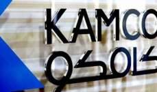 """""""كامكو"""" تستكمل بنجاح صفقة شراء حصة 69% من أسهم """"غلوبل"""""""