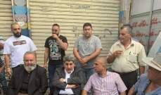 إعتصام لنقابات النقل البري في جبل لبنان