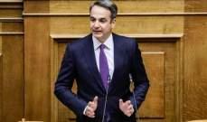 وزير المالية اليوناني: الركود في عام 2020 سيكون 10% تقريباً