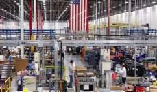 تراجع حصة الصناعة في الاقتصاد الأمبركي لأدنى مستوى بـ72 عاماً
