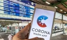 """تطبيق التحذير من """"كورونا"""" في ألمانيا أبلغ عن 200 ألف نتيجة إيجابية حتى الآن"""