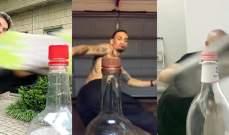 """منافسة بين المشاهير في تحدي """"غطاء الزجاجة"""""""