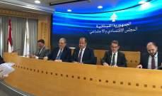 عربيد في ورشة عمل مكافحة الفساد: وصلنا الى مرحلة عّم فيها الفساد وشوه وجه لبنان الحقيقي