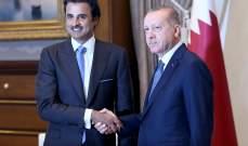 تركيا وقطر ترفعان سقف اتفاق مبادلة العملة إلى 5 مليارات دولار