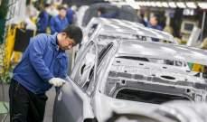 انكماش أنشطة المصانع في اليابان يتسارع مع هبوط الإنتاج