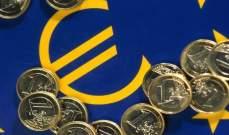 التضخم بمنطقة اليورو يبلغ أعلى مستوى منذ كانون الأول 2012