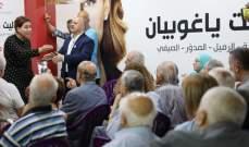 زخور بعد اجتماعه بيعقوبيان: تقدم الطلبات عند تحديد مراكز اللجان والموظفين