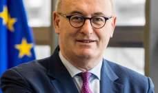 وكالة: المفوض التجاري الأوروبي يتجه للاستقالة بعد انتقادات لحضوره عشاء يضم 80 شخصاً