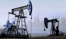 """""""بيكر هيوز"""": ارتفاع عدد منصات التنقيب عن النفط في أميركا"""