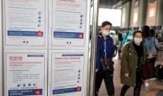 """فيتنام تتبرع بـ550 ألف كمامة لدول أوروبية لمساعدتها في مكافحة """"كورونا"""""""