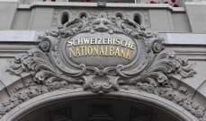 رئيس البنك المركزي السويسري ينفي التلاعب في سعر العملة