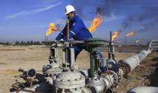 العراق يخسر نصف إيراداته المالية جراء هبوط أسعار النفط
