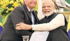 15 اتفاقية تعاون بين الهند والبرازيل.. في الاستثمار والأمن الإلكتروني والطاقة