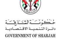 """""""التنمية الاقتصادية في الشارقة"""" تتوقع ارتفاع فرص الاستثمار والنمو الاقتصاديين في الإمارة"""