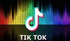 """لانتهاك سياستها.. """"TikTok"""" تزيل أكثر من 6 ملايين مقطع فيديو بالهند"""