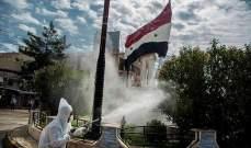 البرلمان السوري يقر إتفاقية مع صربيا لإستخراج الفوسفات من تدمر وتصديره
