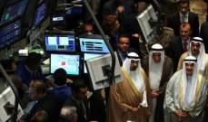 """""""إم.إس.سي.آي"""" ترفع أسهم الكويت إلى مؤشرها الرئيسي للأسواق الناشئة"""
