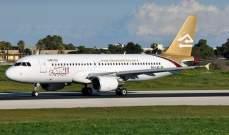 """""""الخطوط الليبية"""" تخفض أسعار تذاكر الطيران بنسبة 7%"""