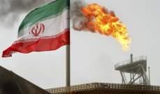 كوريا الجنوبية لم تستورد النفط الإيراني خلال تشرين الاول الماضي