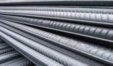 أسعار خام الحديد تتراجع إلى أدنى مستوياتها منذ 10 حزيران