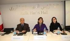 """رئيس """"مؤسسة ابراهيم عبد العال"""" من غرفة بيروت: لوضع استراتيجية من اجل رفع التلوث عن مياه لبنان"""