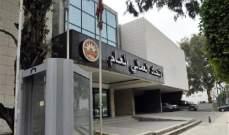الاتحاد العمالي رفع مذكرة مطلبية للحريري: لعدم التعرّض للحقوق المكتسبة للعاملين