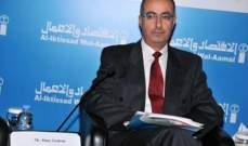 جدعون يعرض خطّة وزارة الصناعة لتنمية المناطق الصناعية: إقامة مناطق صناعية حديثة على طول الحدود اللبنانية