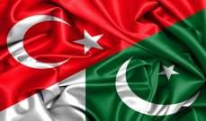 الاستثمارات الباكستانية في تركيا تصل إلى 600 مليون دولار