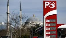 تركيا ترفع أسعار البنزين في أعقاب ارتفاع أسعار الخام في الأسواق العالمية