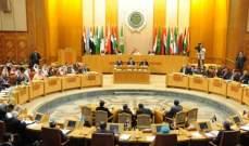 التقرير اليومي 4/1/2019: رفيق شلالا يؤكد ان القمة الاقتصادية ستعقد في موعدها في 20 كانون الثاني