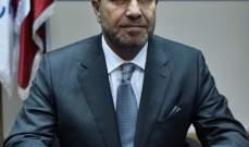 """غجر يصدر قرارا بتعيين لجنة للتدقيق بمواصفات الفيول المحملة عبر ناقلة """"BALTIC"""""""