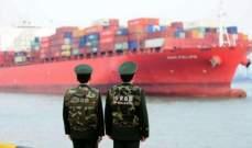 الصين تخطط لخفض الرسوم الجمركية على واردات أغلب شركائها التجاريين