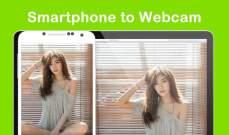 كيف يستعمل الهاتف الذكي مثل كاميرا ويب؟
