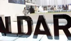 """""""الدار العقارية"""" تبيع مجمع أبوظبي للغولف مقابل 180 مليون درهم"""