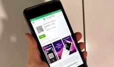 """تحذير لمستخدمي """"أندرويد""""... تطبيق شهير أضرّ بـ10 ملايين جهاز!"""