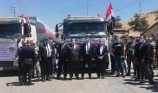 """غجر: المساعدات النفطية العراقية مخصصة لـ""""كهرباء لبنان"""" وستستعمل للتغذية الكهربائية"""